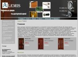 Деревянные, алюминиевые и пластиковые окна в Пензе от компании Окна